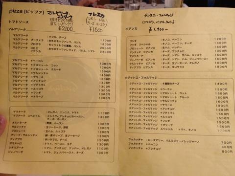 横浜,関内,ピザ,シシリア,ビール