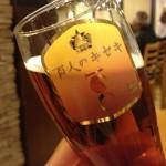 サッポロビール,百人ビール・ラボ,百人のキセキ,銀座ライオン