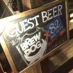 BrewDog,82ALE HOUSE,コラボ,IPA,ビール