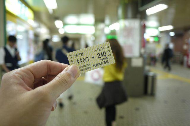 札幌,南北線,すすきの駅