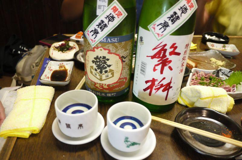 すすきの,澄川,地鶏亭,繁桝,ビール