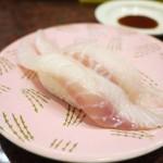 回転寿司, 新千歳空港, 根室, 花まる