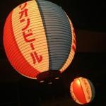五反田,やなわらバー,沖縄料理,ビール