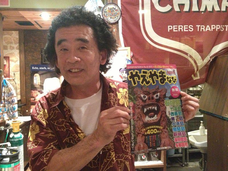 横浜,Cheers,チアーズ,ビール,オリオン,沖縄