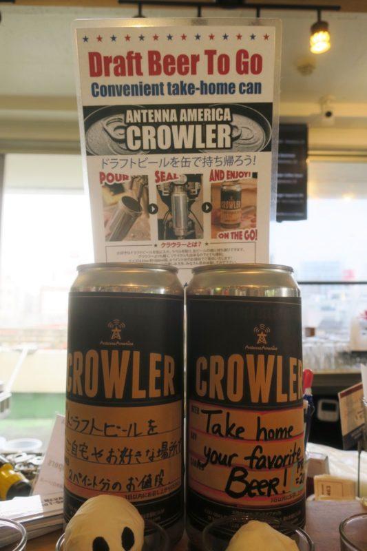 横浜・吉田町「Antenna America Kannai(アンテナアメリカ関内店)」では樽生ビールを缶に詰めて持ち帰ることができる。