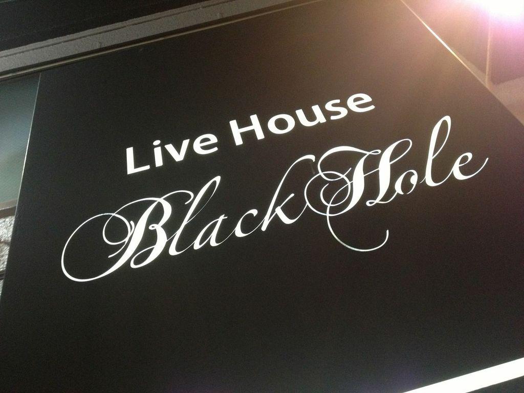 池袋,BLACKHOLE,ライブ,ハウス,オバンギャ,ビール