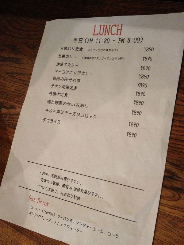 五反田,不動前,ダルマカフェ,ランチ