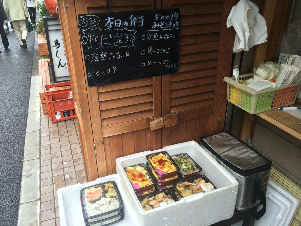五反田,元,ワンコイン,ランチ,500円