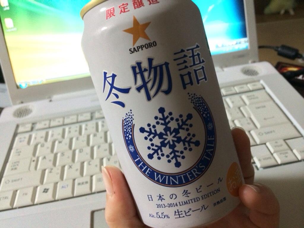 サッポロビール,冬物語