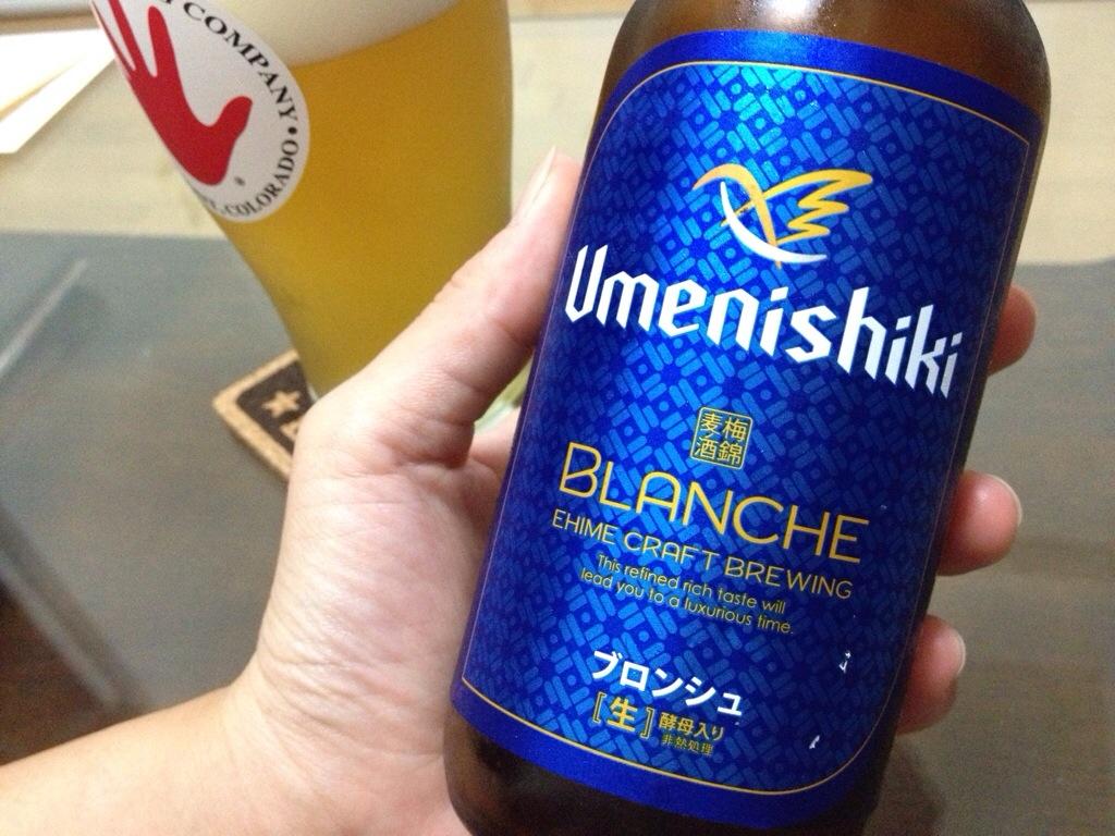 梅錦ビール,ブロンシュ