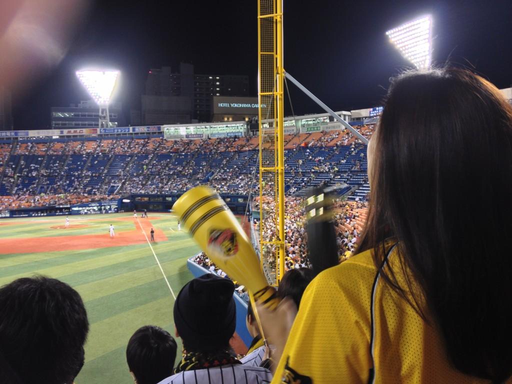 阪神,タイガース,横浜スタジアム,浜スタ