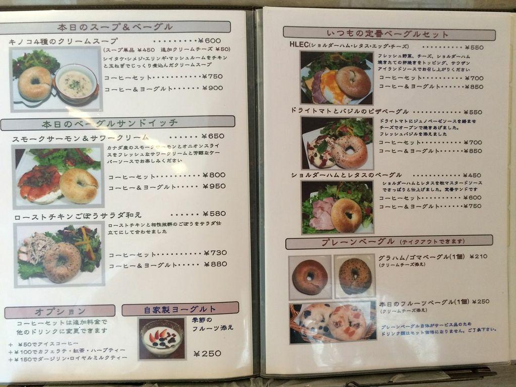 五反田,ビアパブ,THE GRAFTON,グラフトン,ランチ,ベーグル,コーヒー(1)