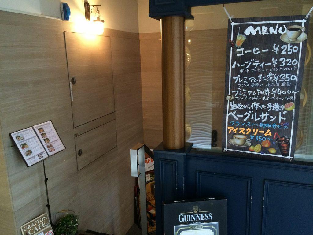 五反田,ビアパブ,THE GRAFTON,グラフトン,ランチ,ベーグル,コーヒー