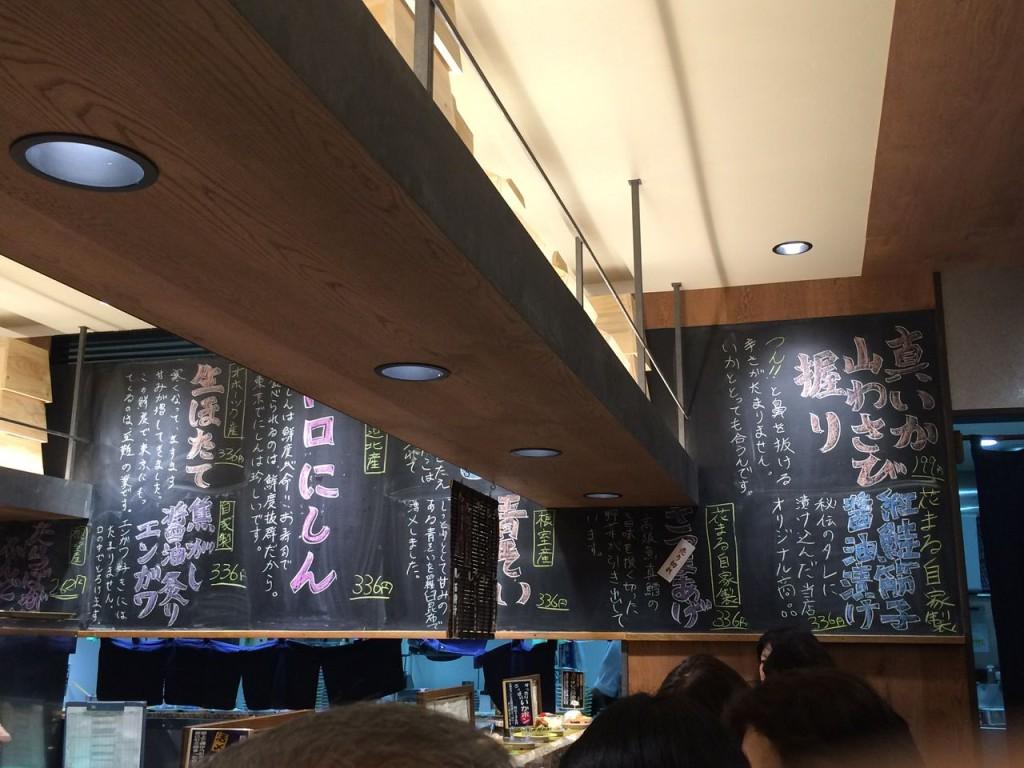 東京駅,丸の内,KITTE,キッテ,回転寿司,根室,花まる