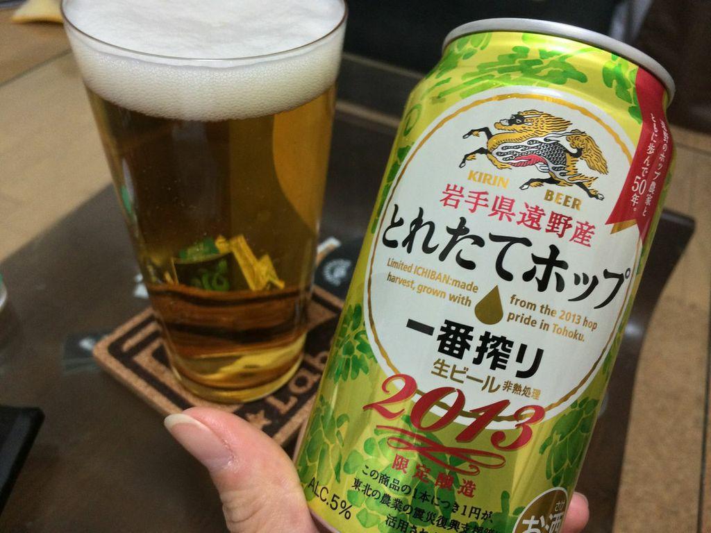 キリン,ビール,とれたてホップ,一番搾り