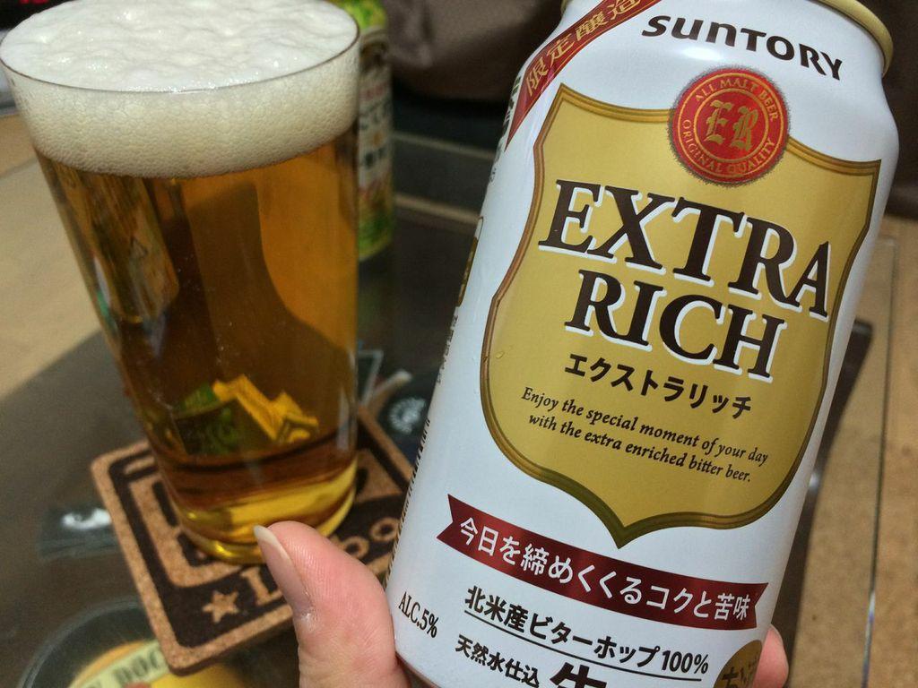 サントリー,エクストラリッチ,ビール