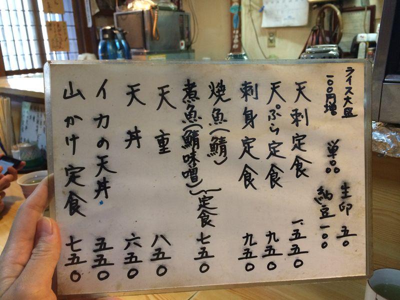 五反田,天ぷら,まえ田,ランチ