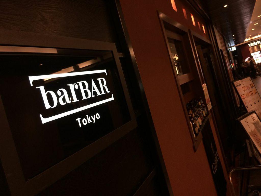 東京駅,黒塀横丁,ビール,barBAR Tokyo,バーバー東京