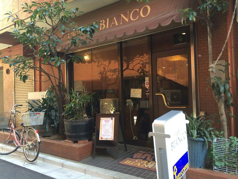 五反田,カフェビアンコ,喫茶店,ランチ
