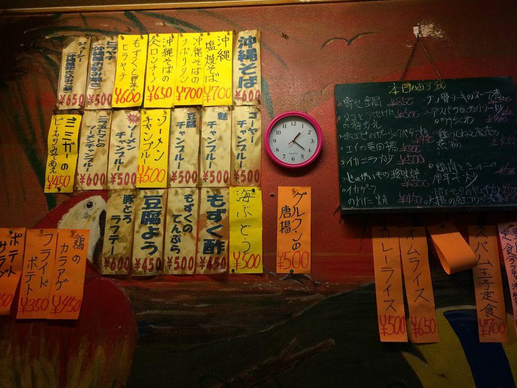 五反田,夏至南風,ランチ,ワンコイン,500円,ランチ