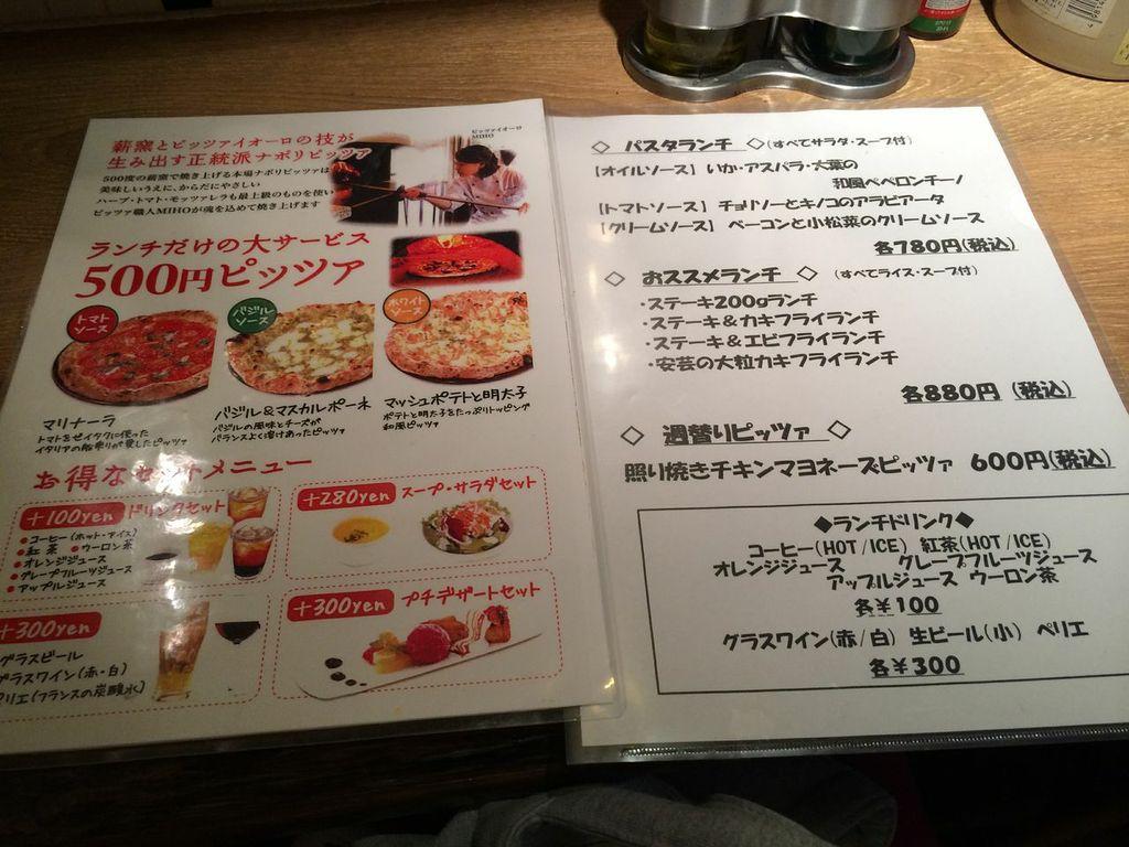 五反田,ランチ,五反田の王様,ワンコイン,500円,ピザ