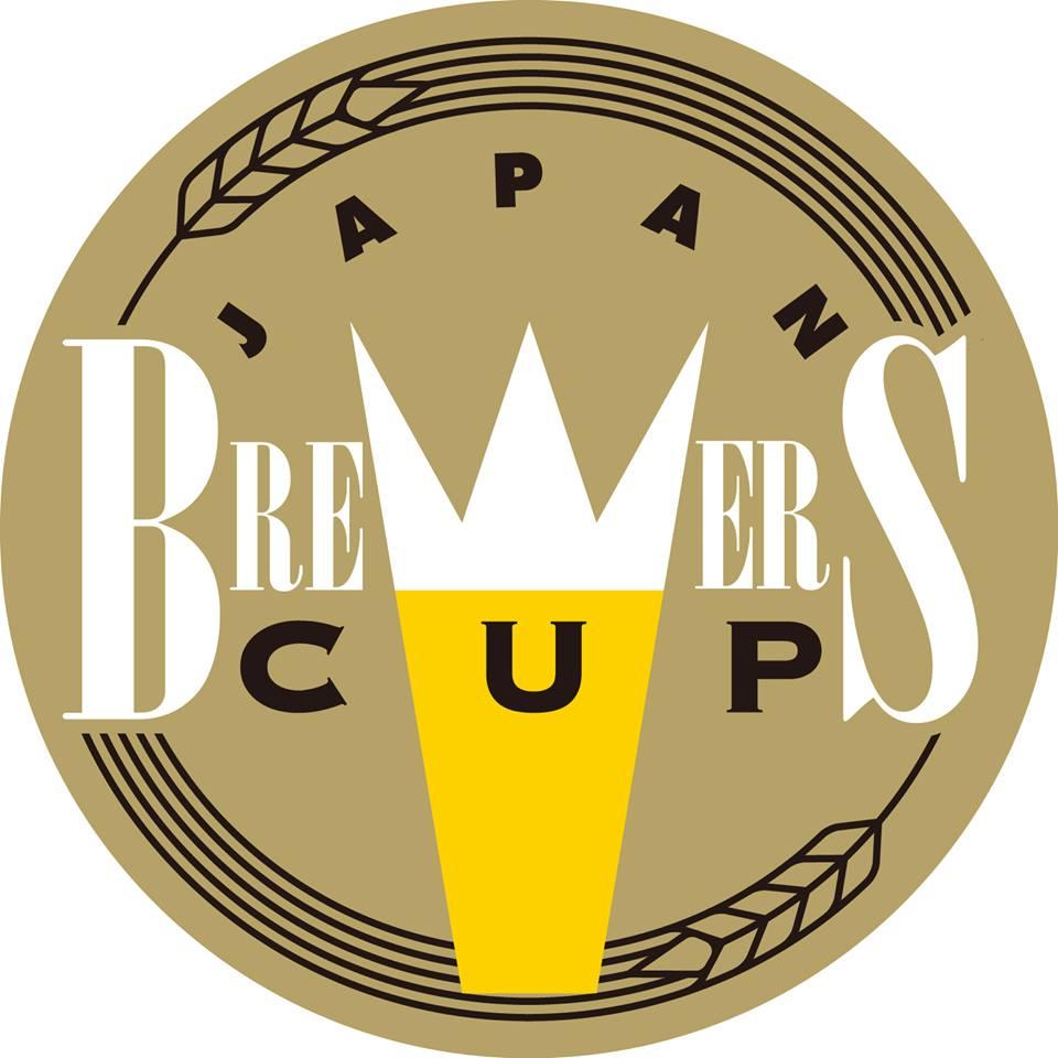 JapanBrewersCup 2014