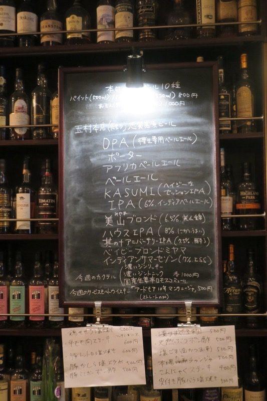 4年振りの「クラフトビアバー」は志賀高原ビール専門店のようなラインナップになっていた。