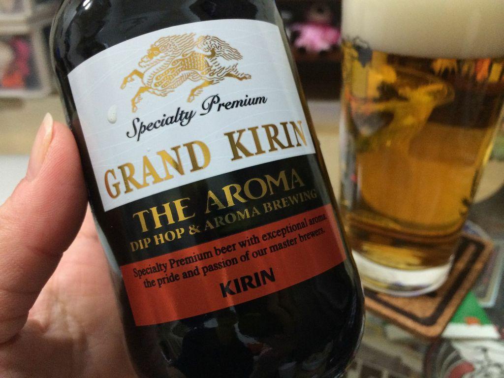 キリン,ビール,グランドキリン,ジ・アロマ