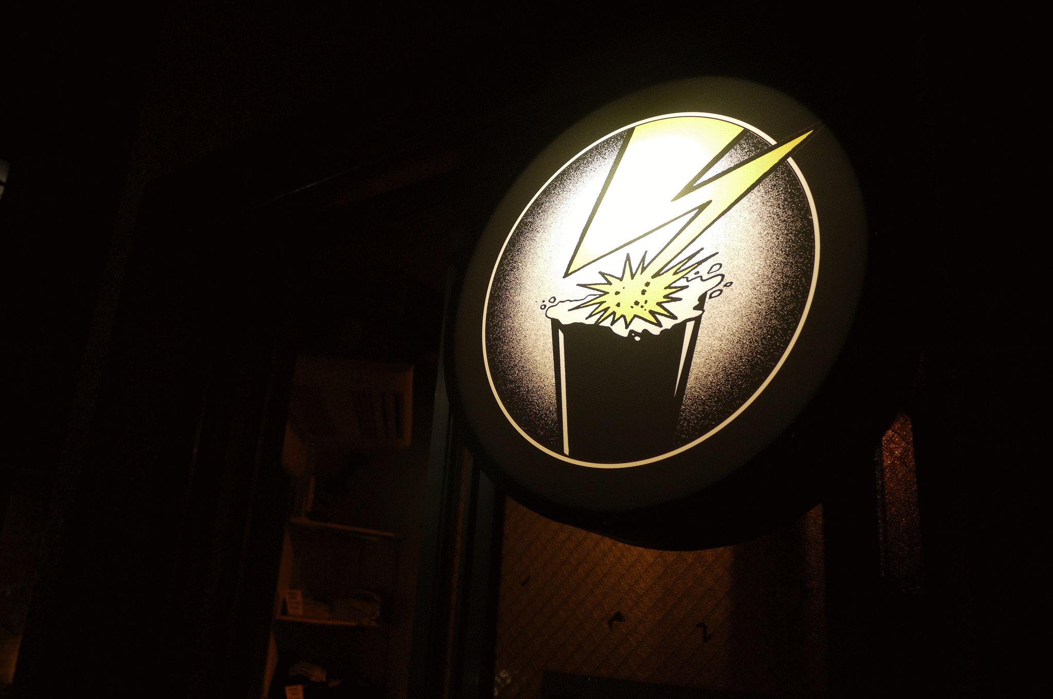 横浜,THRASH ZONE,スラッシュゾーン,ビール,メタル