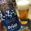 オリオン,夏いちばん,ビール