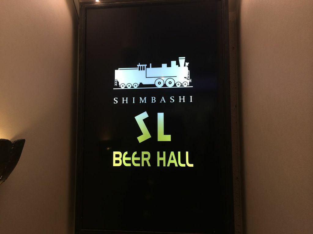 新橋,SHIMBASHI SL BEER HALL,クラフト,ビール,茶坊主