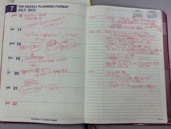 Diary(2)