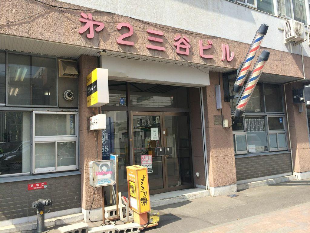 札幌,大通り,古本.ビール,アダノンキ