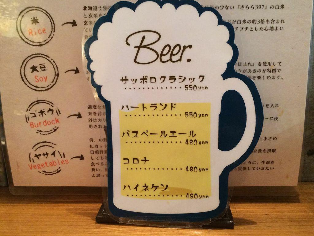 札幌,ススキノ,スープカレー,侍,サムライ,SAMURAI