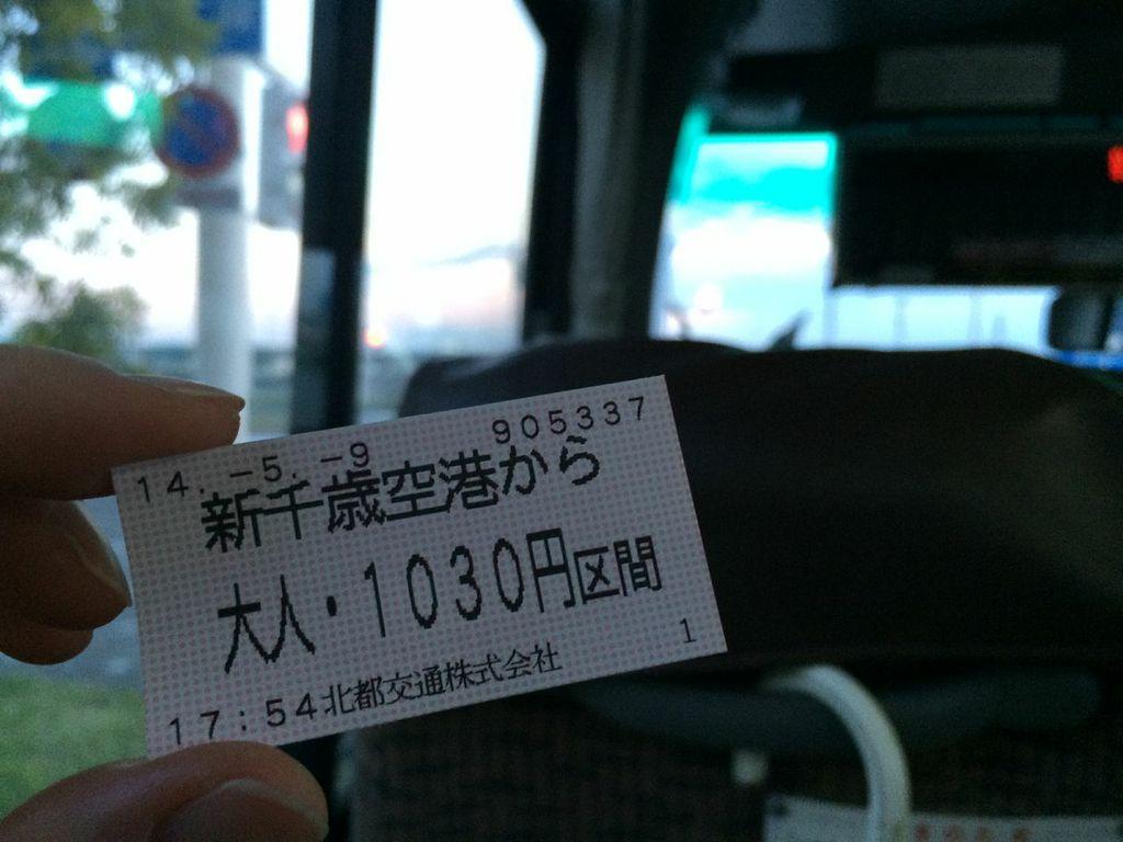 新千歳空港,北斗交通,バス