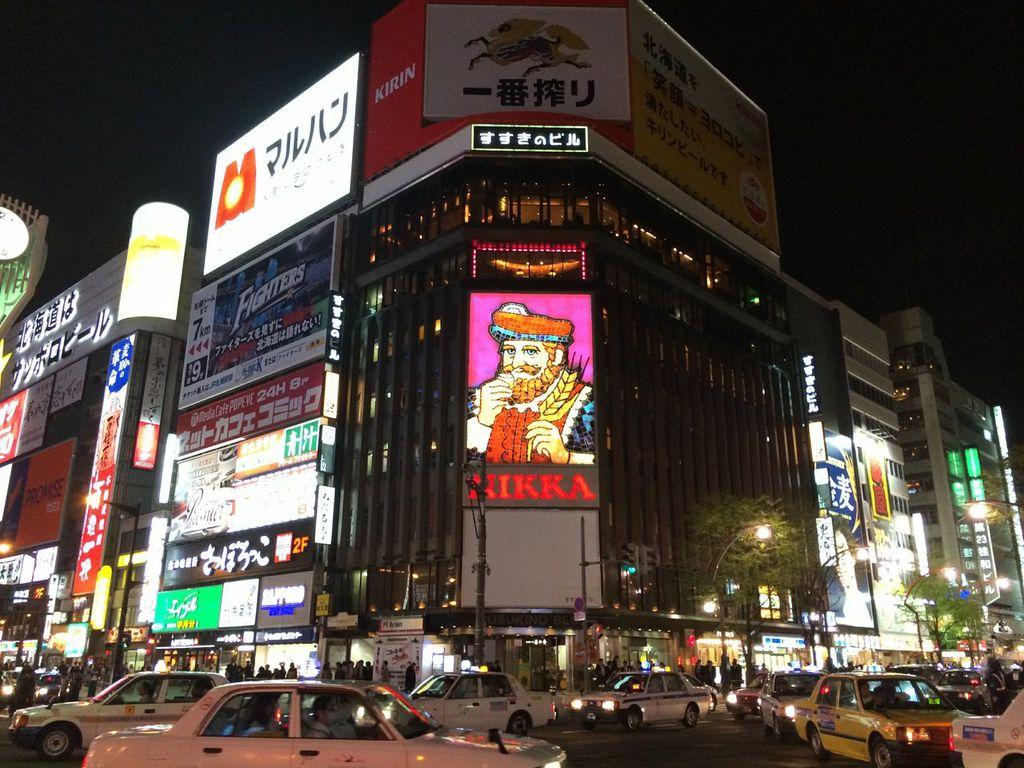 札幌,すすきの