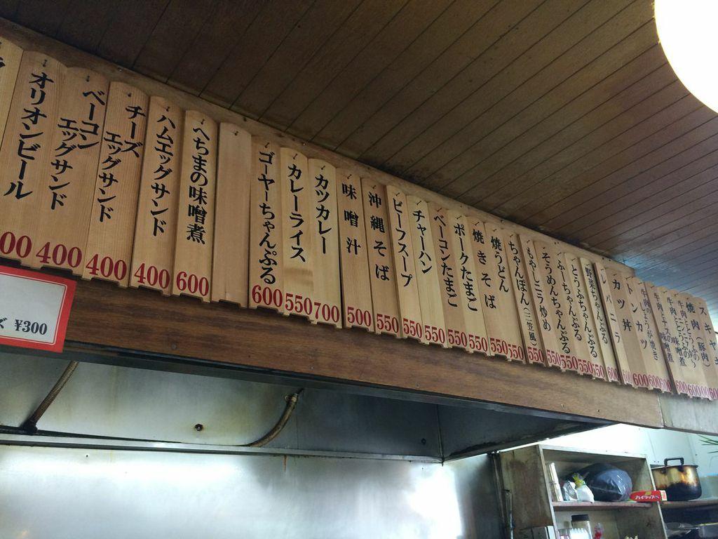 那覇,松山,三笠,食堂