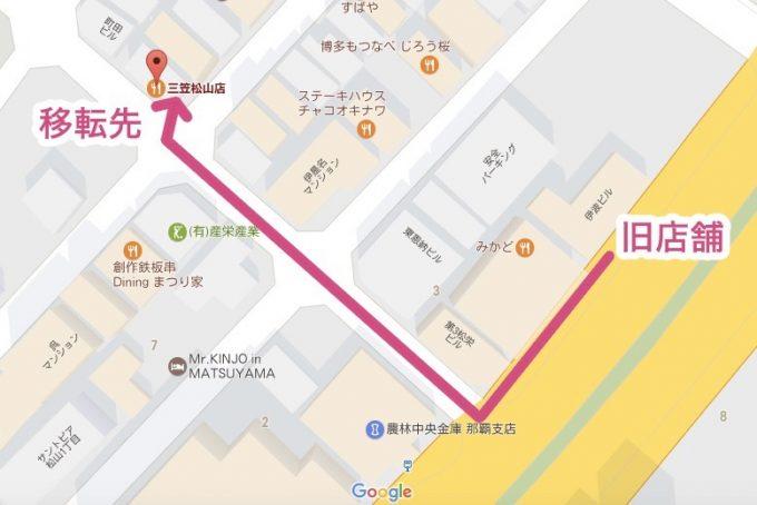 旧店舗から移転先までは140m、徒歩2分ほどの移動で済む。