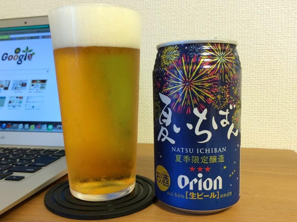 オリオン,ビール,夏いちばん