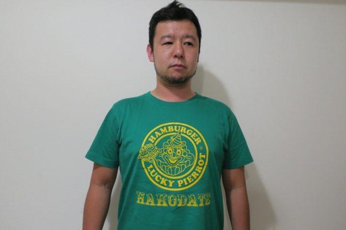 ラッキーピエロのグッズ(Tシャツ、1050円)