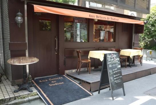 浜松町,大門,ランチ,Aux delices de dodine,オデリスドドディーヌ