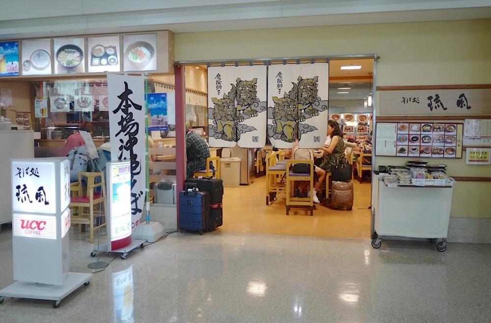 那覇空港,沖縄そば,琉風,到着ロビー