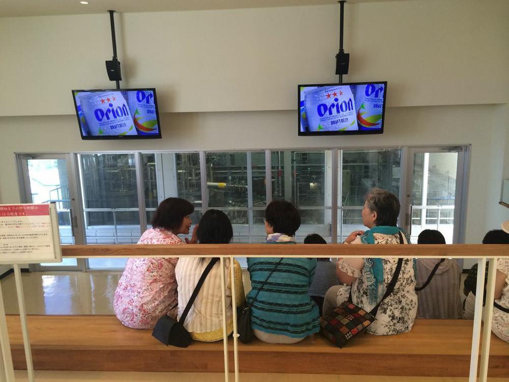 沖縄,名護,オリオン,工場見学