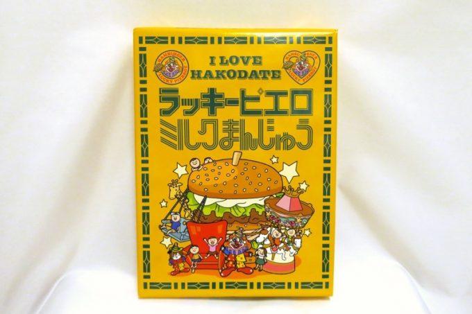 ラッキーピエロのお土産品(ミルクまんじゅう、1箱12個入り580円)