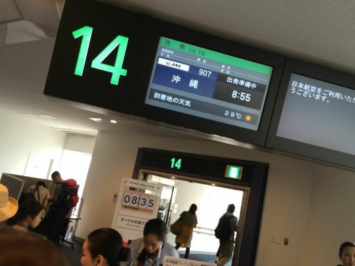 Haneda Naha AirPort Jal(1)