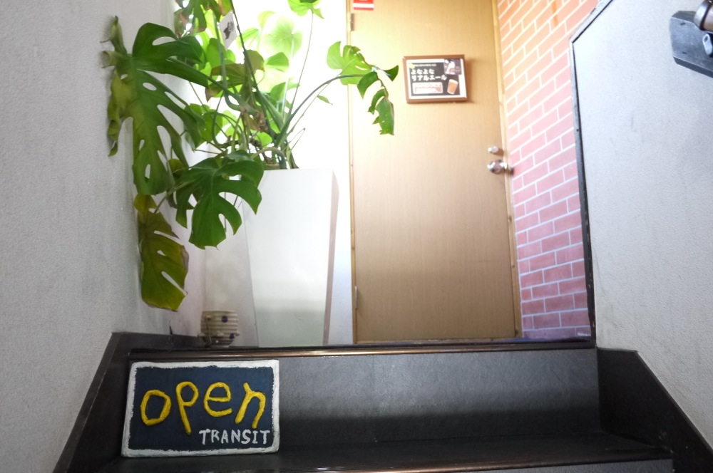 旗の台,トランジット,Transit,ビール
