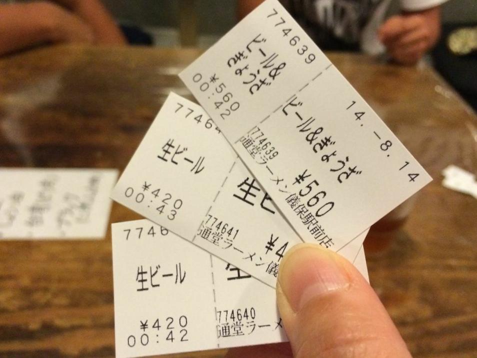 那覇,儀保,琉球新麺,通堂,ラーメン,餃子