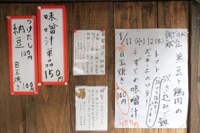 那覇,美栄橋,月光荘,つきのわ,朝食,ワンコイン,500円,朝ご飯