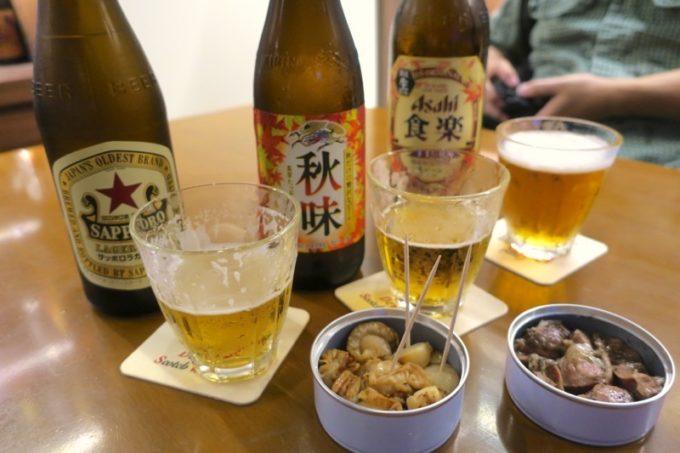 那覇・おもろまち「エンジェルシェア」で飲んだ2018年秋の限定ビール3種類(中〜大瓶、330円)