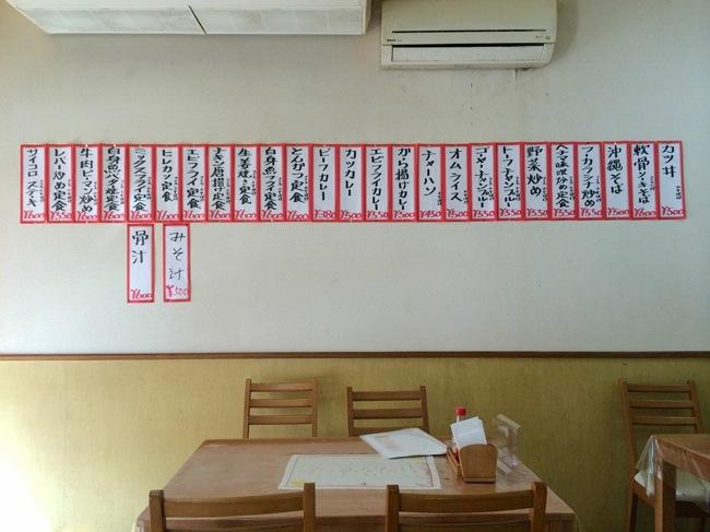 沖縄市,コザ,でいご,食堂,カレー,ワンコイン,500円